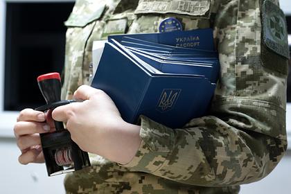 Украинцам запретят выезжать в Россию по внутренним паспортам