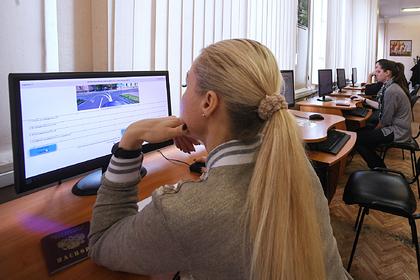 Россиянам предсказали изменение стоимости экзамена на права