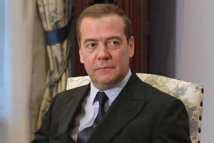 Медведев оценил безработицу в России