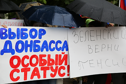 Донбасс обвинил Украину в подмене понятий об особом статусе