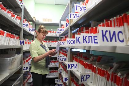 В российской больнице заменили медкарты браслетами со штрих-кодами
