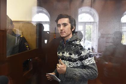 Вынесены приговоры участникам летних несанкционированных акций в Москве