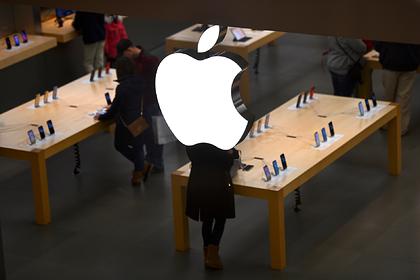 Apple выпустит iPhone без отверстий