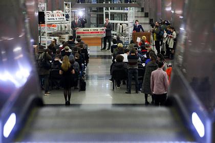 Указатели из московского метро распродали