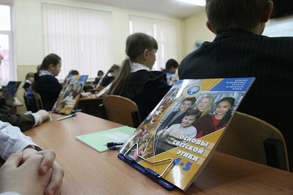 Российская учительница обрушилась на детей-«нехристей» за шум в пост
