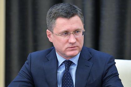 Министра энергетики России призвали наказать