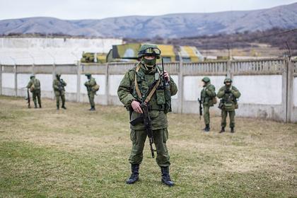 Украина заподозрила Россию в размещении ядерного оружия в Крыму