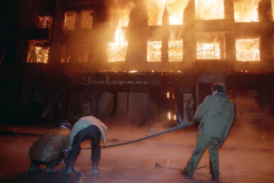 Пожар в Грозном. 23 декабря 1994 года