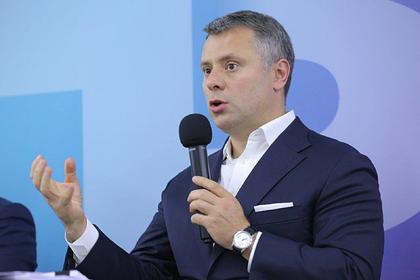 Украина поставила России условие по газовым спорам