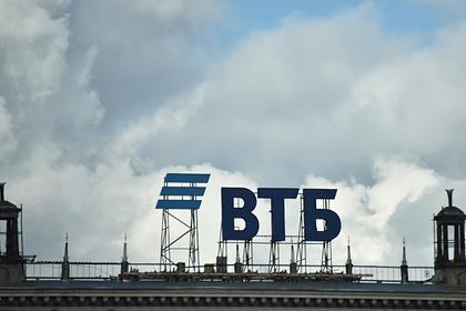 ВТБ ответил на ролики Навального