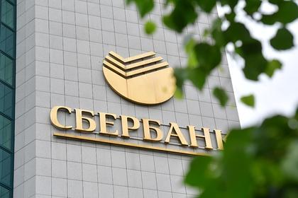Сбербанк и мэрия Москвы договорились о сотрудничестве