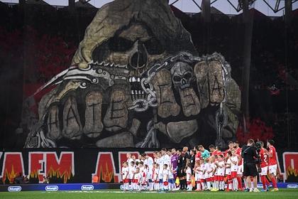 Российские фанаты объединились из-за задержаний болельщиков «Спартака»