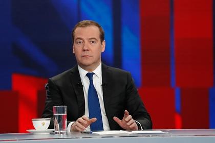 Медведев назвал единственный способ решить газовый спор с Украиной