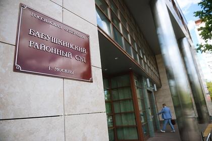 Арестован получивший взятку в виде Mercedes российский чиновник