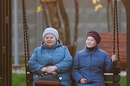Ищущим работу россиянам предпенсионного возраста предложили платить стипендию