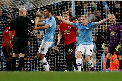 «Манчестер Юнайтед» обыграл «Манчестер Сити» в дерби
