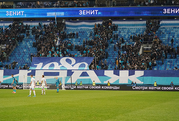 Фанаты «Зенита» уходят со стадиона в матче против «Динамо»