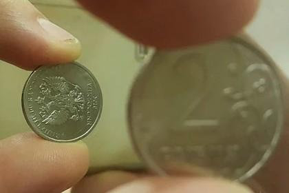 Россиянин выставил на продажу монету за миллиард рублей
