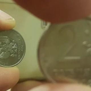 Лента монетка tails cosmo xxx