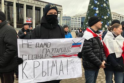 Белорусы продолжили протестовать против «союзов с имперской Россией»