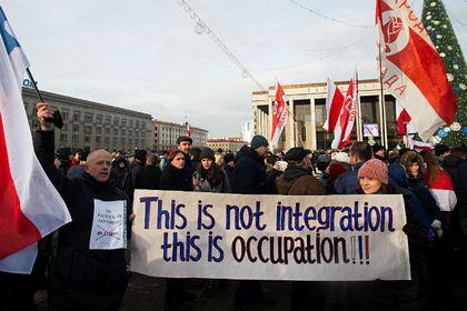 Белорусские противники интеграции передали резолюцию российской дипмиссии