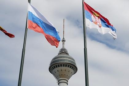 Сербия назвала Россию самым главным другом и союзником