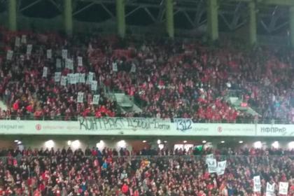 Фанаты «Спартака» провели новую акцию против Дзюбы