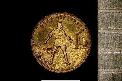 Россиянин создал самую маленькую монету в мире