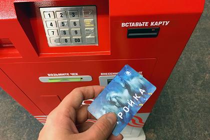 Подмосковье и Москва решили создать единую транспортную платежную систему