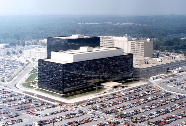 Штаб-квартира Агентства национальной безопасности США, Мэриленд