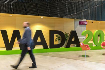 Россия обжалует решение WADA