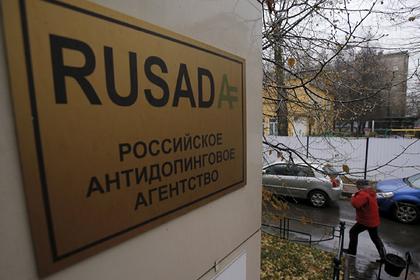 Россия заплатит WADA максимально возможный штраф