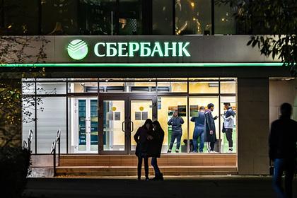 Два проекта Сбербанка получили международную премию Banking Technology Awards