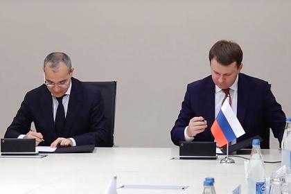 Корпорация МСП в рамках Межправкомиссии в Баку представила Бизнес-навигатор