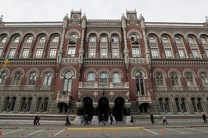 Названа полная сумма долга Украины перед Россией