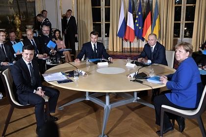В Кремле рассказали о ходе переговоров в «нормандском формате»