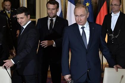 Переговоры в «нормандском формате» продолжат после встречи Зеленского и Путина