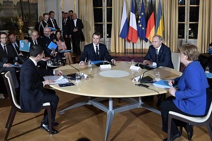 Переговоры в «нормандском формате» завершились