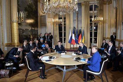 «Нормандская четверка» выступила за внесение изменений в конституцию Украины
