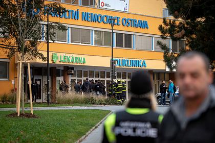 Людей расстреляли в чешской больнице