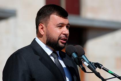 В Донбассе заявили о готовности к прямому диалогу с Киевом