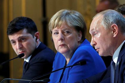 В Киеве оценили итоги переговоров в Париже