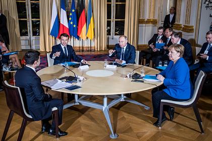 На Украине рассказали о худшем варианте отношений с Россией