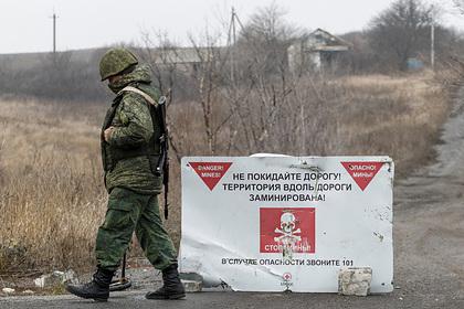 Киев заявил о проблемах с украинским языком в Донбассе