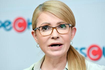 Тимошенко раскритиковала итоги «нормандского саммита»