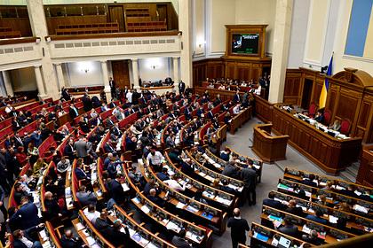 На Украине захотели отменить закон о языке