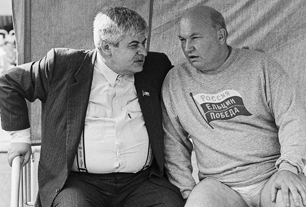 Гавриил Попов и Юрий Лужков, 1991 год