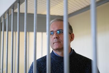 Лавров пожаловался на поведение обвиняемого в шпионаже американца