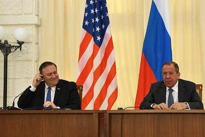 Лавров и Помпео обсудили обвинения во вмешательстве России в дела США