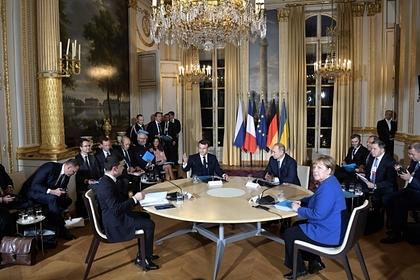 На Украине заявили об искажении перевода коммюнике «нормандского саммита»